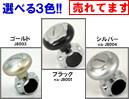パワーハンドル/ハンドル回転補助具